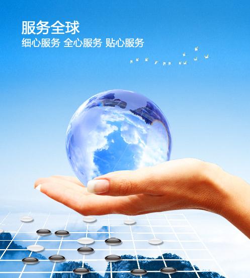河南省景康医疗器械有限公司
